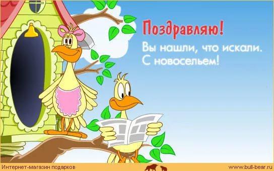 http://s3.uploads.ru/fr80S.jpg