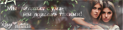 http://s3.uploads.ru/ftA9x.png