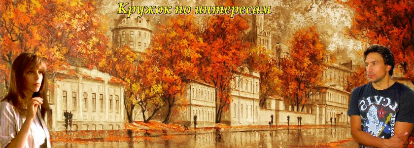 http://s3.uploads.ru/fvQcw.jpg