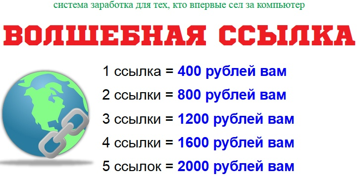 http://s3.uploads.ru/g4qz6.jpg