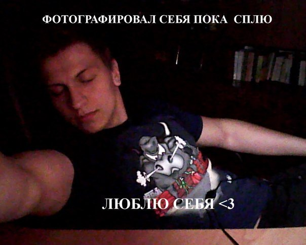 http://s3.uploads.ru/g9tZR.jpg
