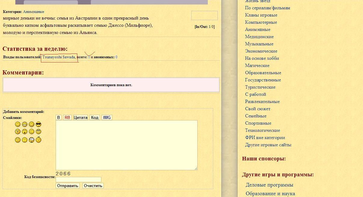 http://s3.uploads.ru/gBX3Z.jpg