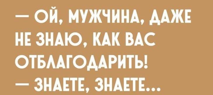 http://s3.uploads.ru/gJSpj.jpg