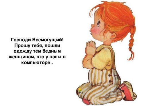 http://s3.uploads.ru/gJWAG.jpg