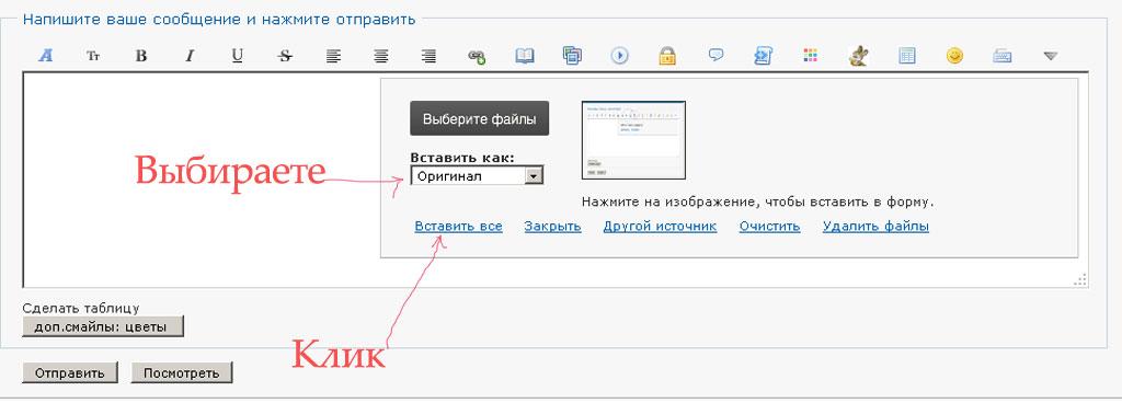 http://s3.uploads.ru/gLmeO.jpg