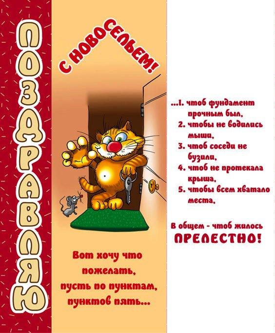 http://s3.uploads.ru/gMlGE.jpg
