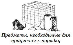 http://s3.uploads.ru/gPiSA.jpg