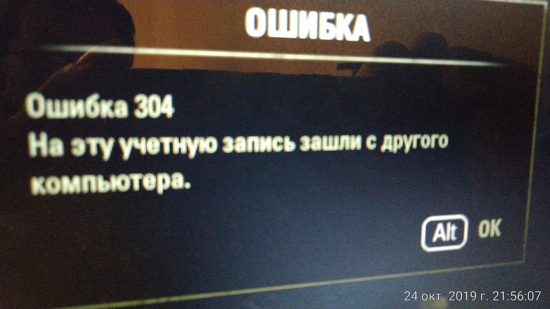 http://s3.uploads.ru/gRMG2.jpg