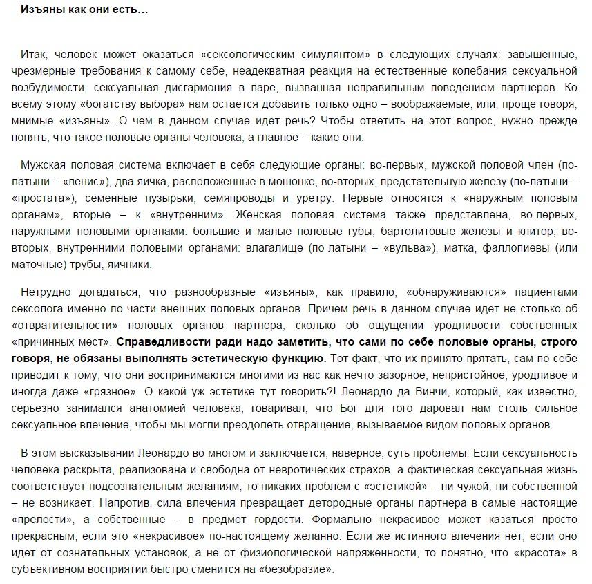 http://s3.uploads.ru/gY7Vl.jpg