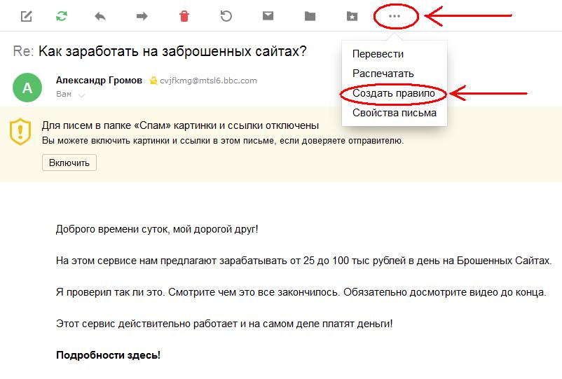 http://s3.uploads.ru/gZ0Lc.png