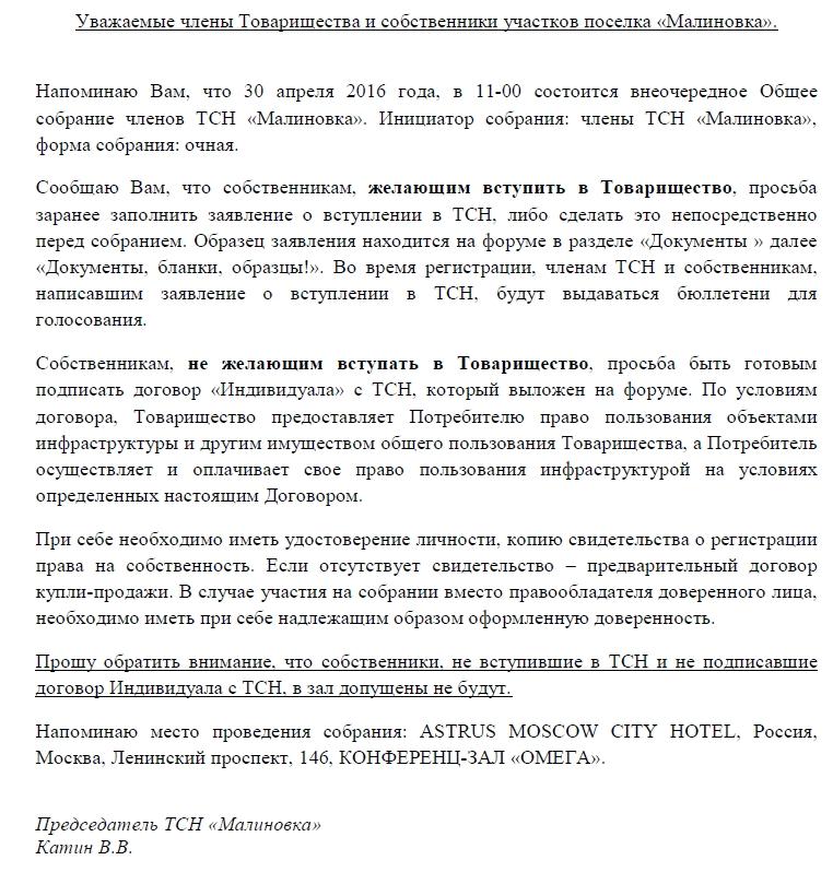 http://s3.uploads.ru/gZRxK.jpg
