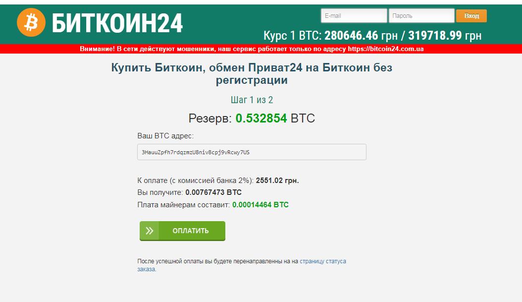 http://s3.uploads.ru/gh9Q7.png