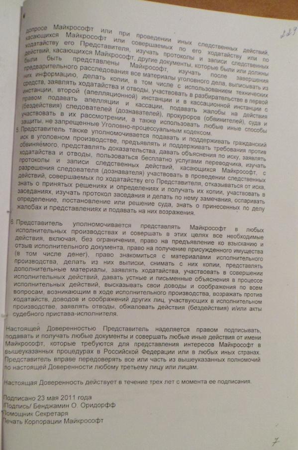 http://s3.uploads.ru/goYPD.jpg