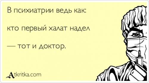 http://s3.uploads.ru/gpK6w.jpg