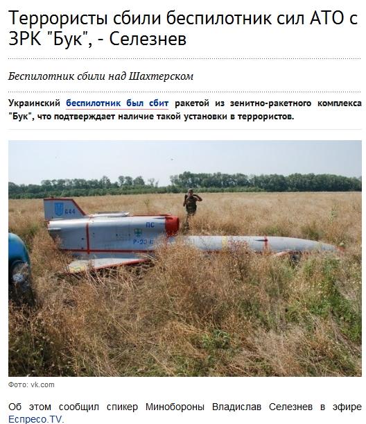 http://s3.uploads.ru/gtLSK.jpg