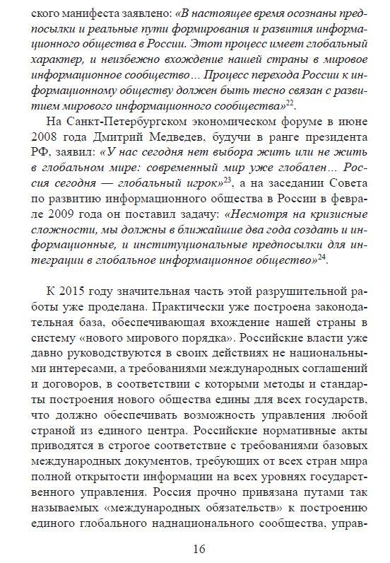 http://s3.uploads.ru/gunzP.jpg