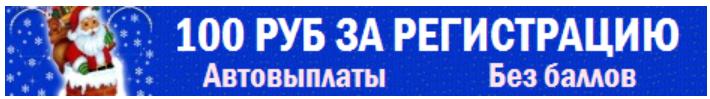 http://s3.uploads.ru/gys0f.png