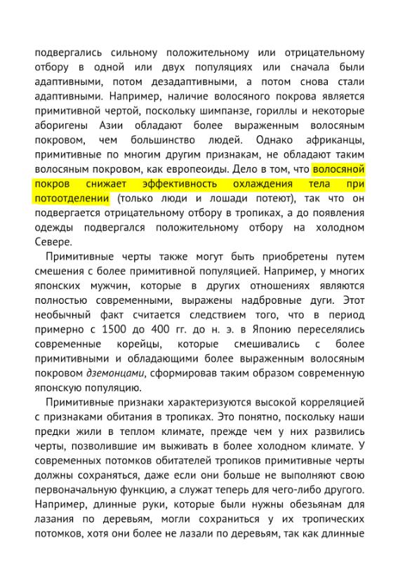 http://s3.uploads.ru/h2B4u.png