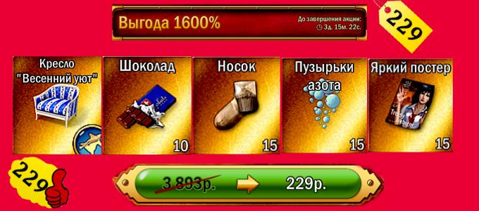 http://s3.uploads.ru/h2ikX.jpg