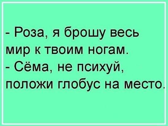 http://s3.uploads.ru/h7yQt.jpg