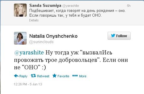 http://s3.uploads.ru/h9Zqi.jpg