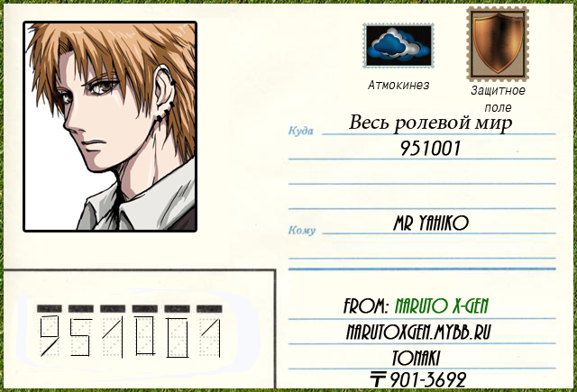 http://s3.uploads.ru/h9tMk.png