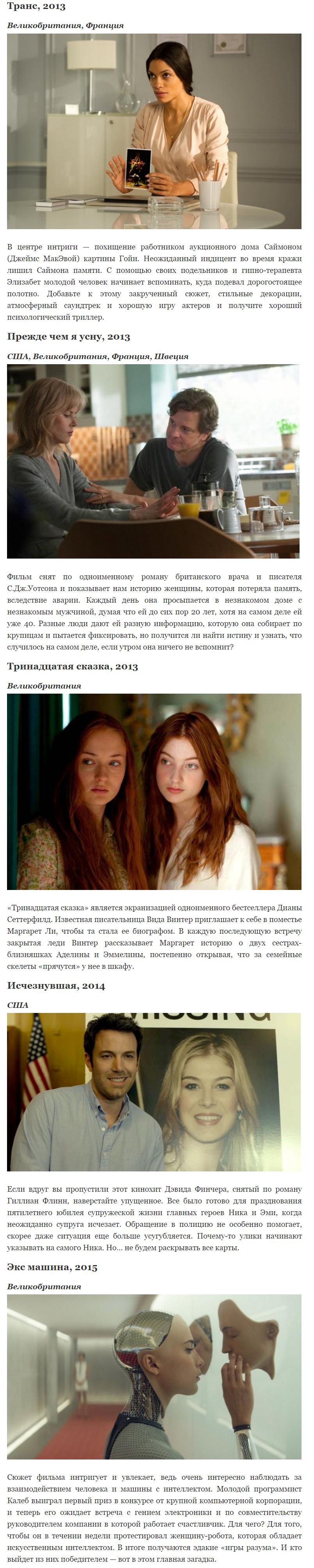 http://s3.uploads.ru/hAsNf.png