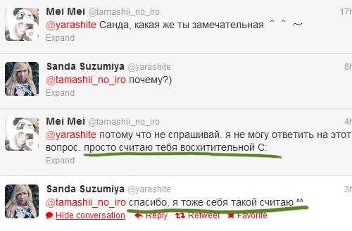 http://s3.uploads.ru/hKrzx.jpg
