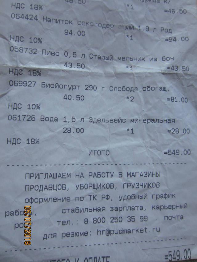 http://s3.uploads.ru/hMXso.jpg