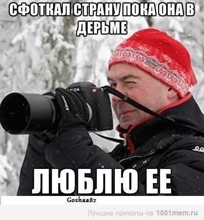 http://s3.uploads.ru/hQSOG.jpg