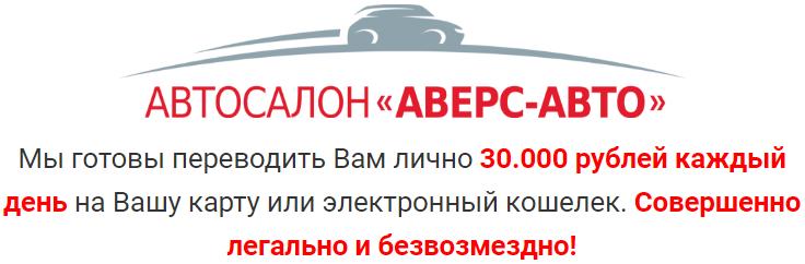 http://s3.uploads.ru/hSBEX.png