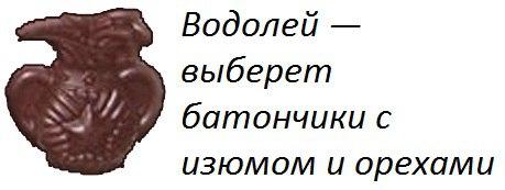 http://s3.uploads.ru/hWlPL.jpg