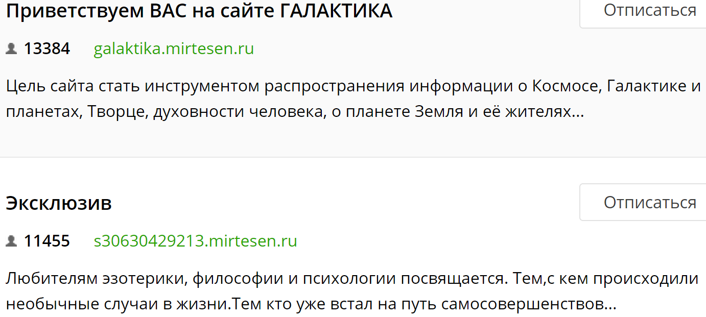 http://s3.uploads.ru/hdiyn.png