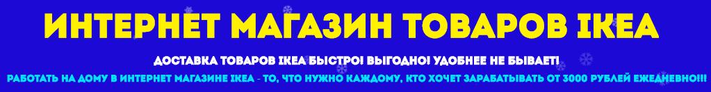 http://s3.uploads.ru/hfPlV.png