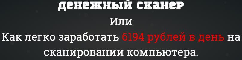 http://s3.uploads.ru/hiQtT.jpg