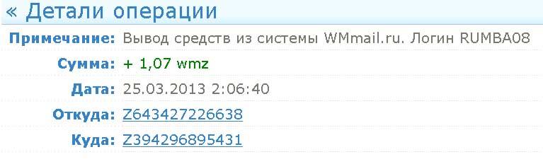 http://s3.uploads.ru/hjVXO.jpg