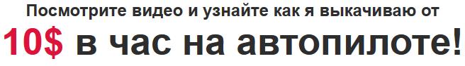 http://s3.uploads.ru/hkrzp.png