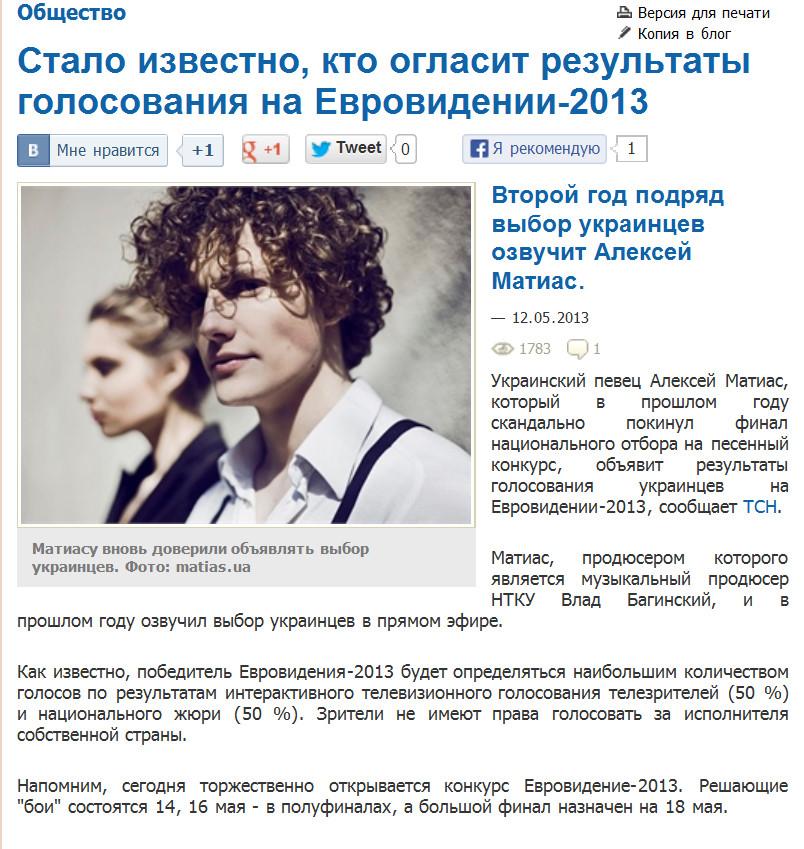 http://s3.uploads.ru/hlanK.jpg