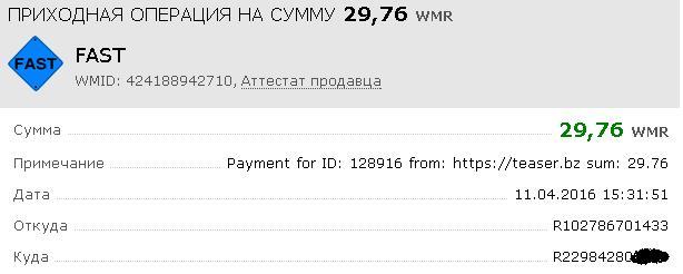 http://s3.uploads.ru/huiF6.jpg