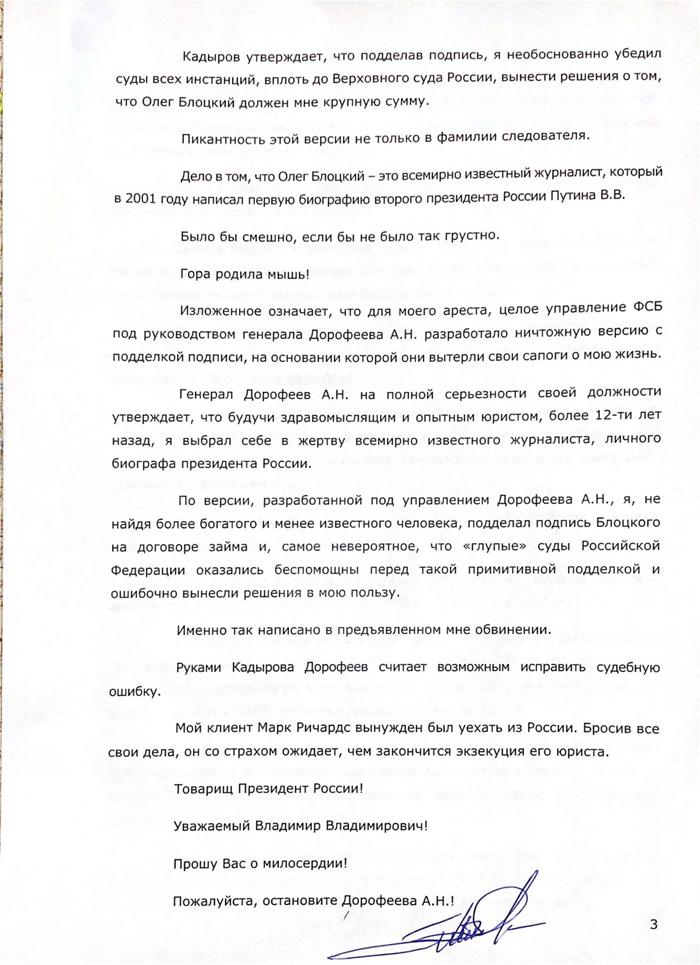http://s3.uploads.ru/hwbNK.jpg