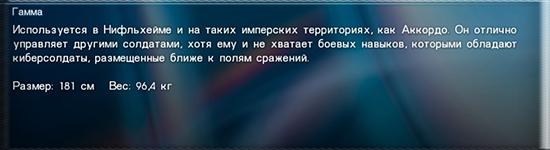 http://s3.uploads.ru/hx6zY.jpg