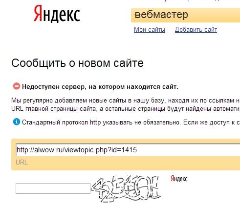http://s3.uploads.ru/hzLnj.jpg