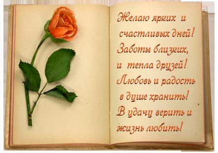 http://s3.uploads.ru/i/7HapX.png