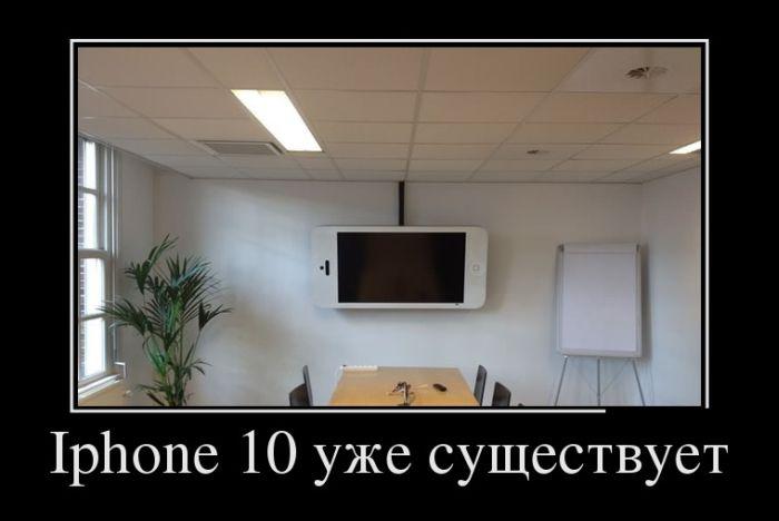 http://s3.uploads.ru/i/85dwI.jpg