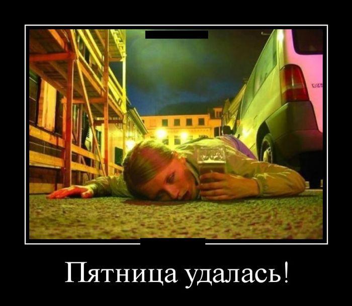 http://s3.uploads.ru/i/QWr6k.jpg