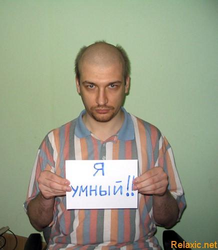http://s3.uploads.ru/i/SoBMZ.jpg