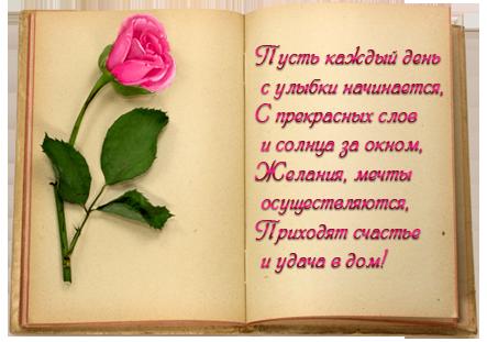 http://s3.uploads.ru/i/lfQsv.png