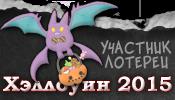 http://s3.uploads.ru/i0zX2.png