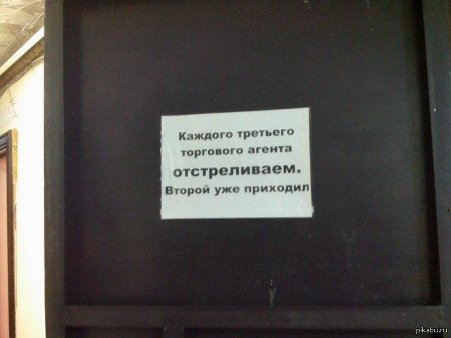 http://s3.uploads.ru/i1h5F.jpg