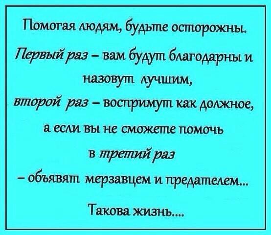 http://s3.uploads.ru/i4IjP.jpg
